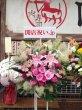 画像7: フラワースタンド1段10,000円(大阪市北区中央区福島区西区限定) (7)